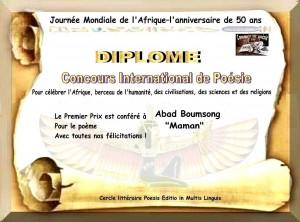 Diplôme Abad Boumsong
