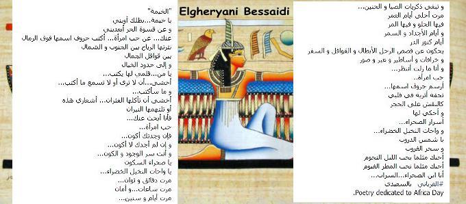 Elgheryani Bessaidi