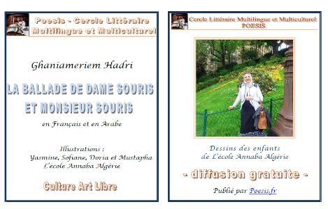 Ghaniameriem Hadri - Ballade