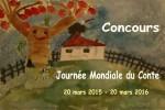 """Concours International """"Le Plus Beau Conte du Monde"""""""