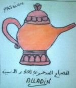 Ghaniameriem Hadri – Et le  beau  tomba de si haut …