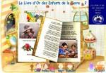 Livre d'Or des Enfants de la Terre- B
